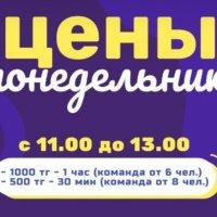 Пн. С 11:00 - 13:00