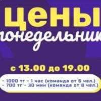 Пн. С 13:00 - 19:00