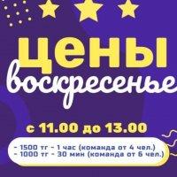 Вс. С 11:00 - 13:00