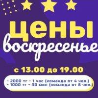 Вс. С 13:00 - 19:00
