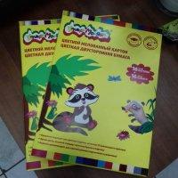 Набор Каляка-Маляка картон + цветная бумага