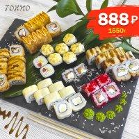 Сет «Токио»