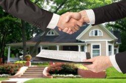 Недвижимость продам