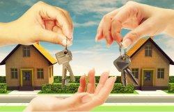 Объявления недвижимость меняю