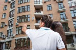 Объявления недвижимость сниму