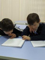 Помощь в выполнении домашнего задания