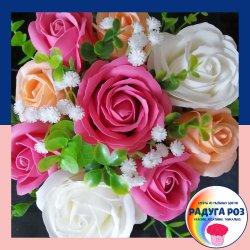 Композиция из 9 роз