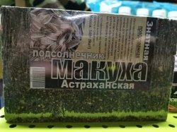 Макуха Астраханская Палыч