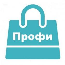 Пакет ПРОФИ год