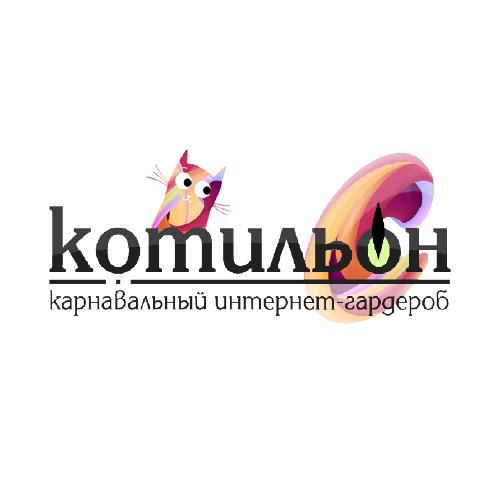 Котильон,Прокат карнавальных костюмов,Красноярск
