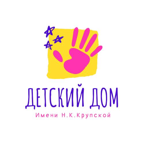 Детский дом с ограниченными возможностями в развитии, КГУ, Управление образования Карагандинской области,Детские дома / Приюты,Караганда