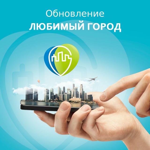Изменения в приложении по городу Покров от 26.02.2021