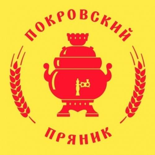 Покровский пряник,Торговый центр, Магазин продуктов,Покров