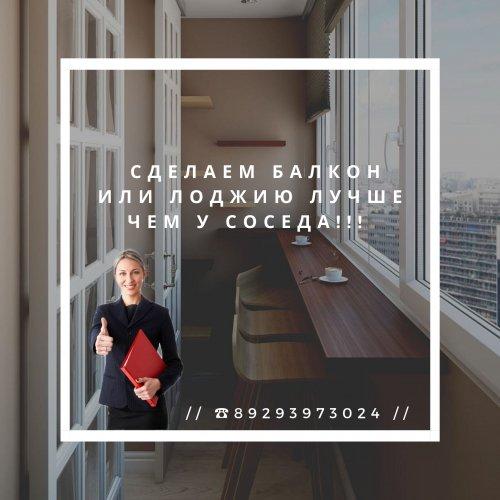 ЭЛЛИПС торгово-монтажная компания,Балконы/Окна пвх/Рольставни/Алюминиевые конструкции,Барнаул