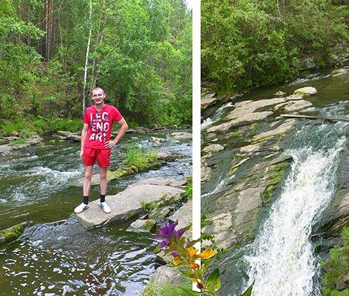 Лунный камень + Водопад