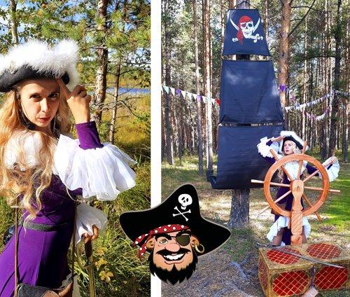 Пираты в затерянном мире