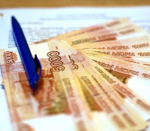 Снижение ставки по льготным кредитам