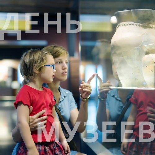 3 самых необычных музея