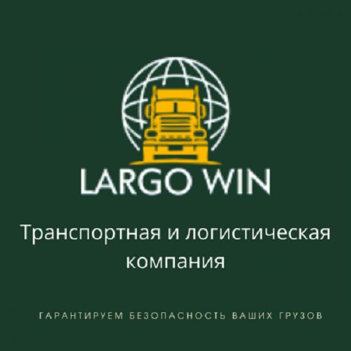 Largowin,Транспортная компания,Алматы