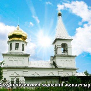 31.07;11.08 - Чусовские монастыри.