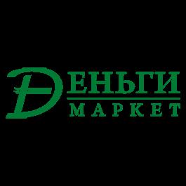 Деньги Маркет,Банковские / финансовые услуги,Караганда