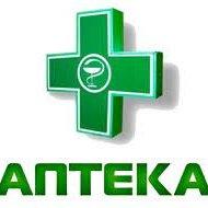 """логотип компании """"Аптека"""""""