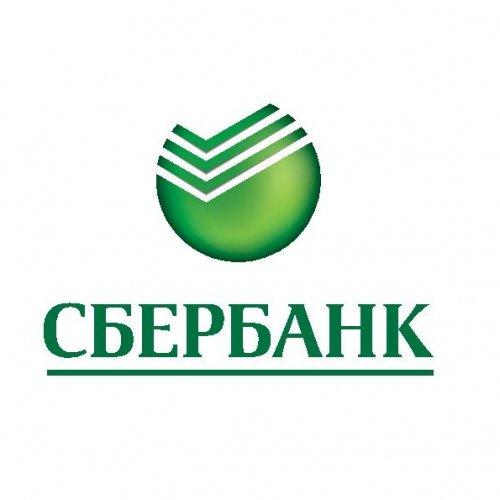 "логотип компании ""Сбербанк"", банкомат"