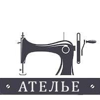 "логотип компании ""Ателье"""