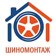 Шиномонтажная мастерская,Автосервис,Караганда
