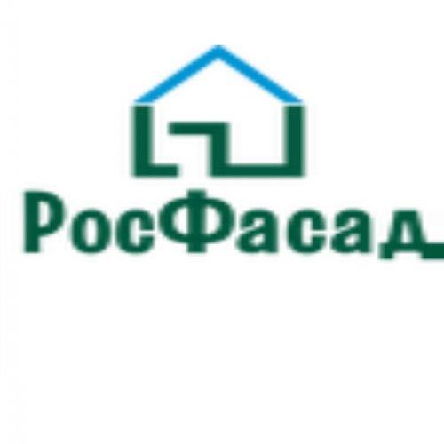 Компания РосФасад,Фасадные работы - утепление и декоративная отделка,Ростов-на-Дону