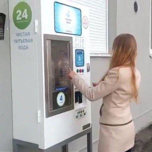 Аппарат по продаже питьевой воды,Напитки,Караганда