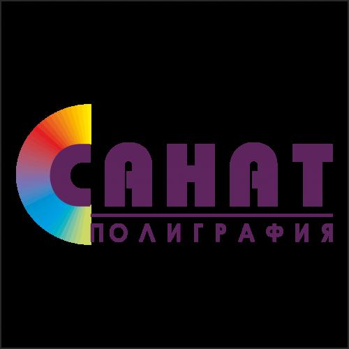 САНАТ-Полиграфия, ТОО,Оперативная полиграфия,Караганда