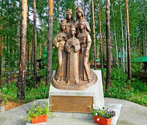 По следам семьи Романовых.