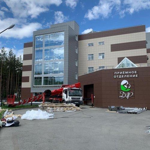 Замена противопожарного фасада.