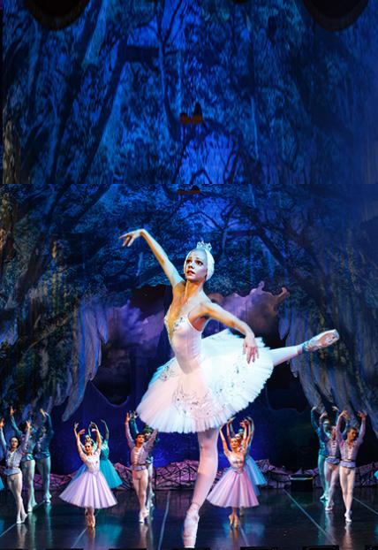 Балет Лебединое озеро театр Moscow State Ballet