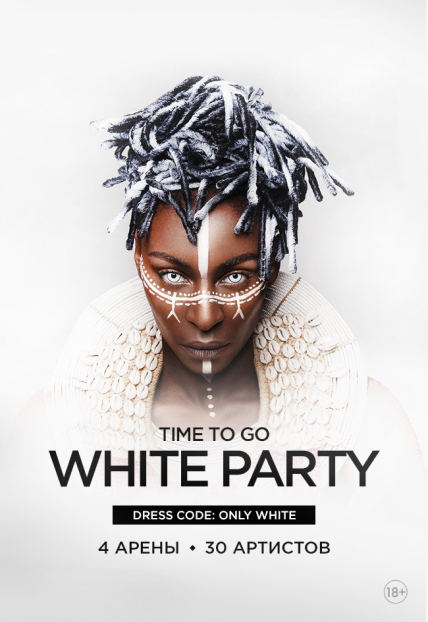 Embargo White Party 2021