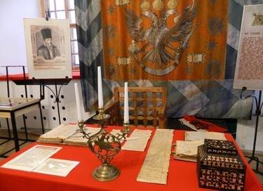 Выставка «Приказная палата – центр...