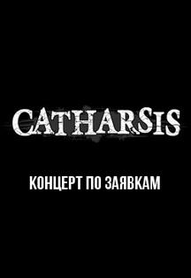 Catharsis (Катарсис). Уникальная концертная программа BACK IN TIME.