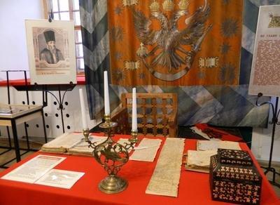 Выставка «Приказная палата – центр административного...