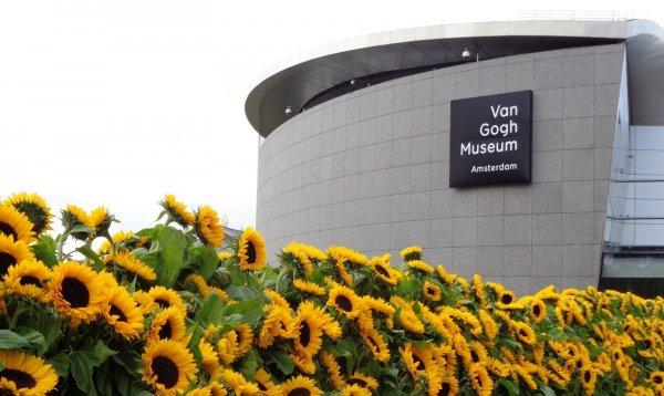 Амстердамский музей Ван Гога