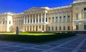 Государственный Русский музей (Санкт-Петербург)