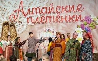 Алтайские плетенки: фестиваль ремесел и фольклора