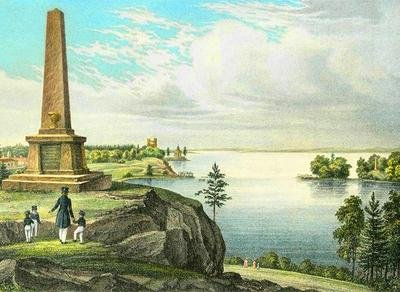 Виртуальная выставка «История обелиска на Левкадской скале»