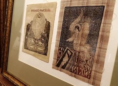 Выставка «Собор церковного искусства Пскова»