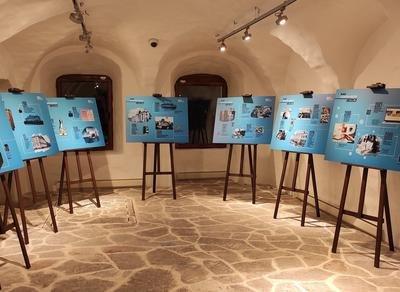 Выставка «Время и деньги»