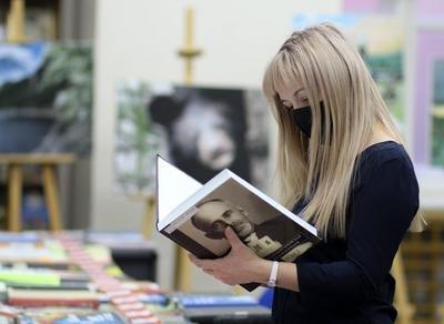 Книжная выставка «Не на вчера, не на сегодня, а навсегда»