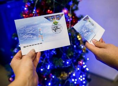 Акция к международному дню слова «Спасибо»–«Вежливая почта»