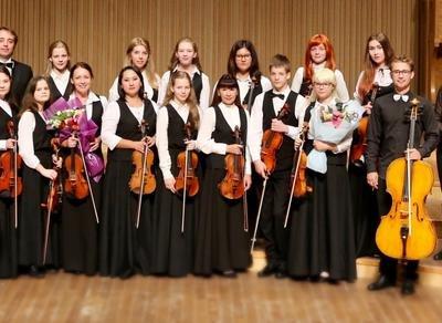Концерт детско-юношеского симфонического оркестра