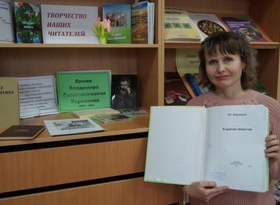 Выставка «Время Владимира Галактионовича Короленко»