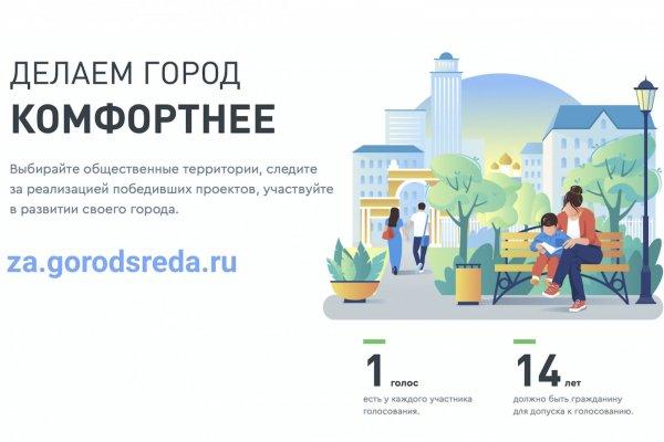 Жители Дона смогут проголосовать за дизайн-проект объектов благоустройства 2022 года,